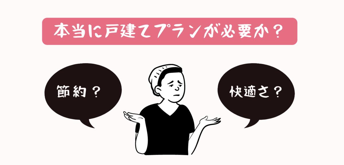 f:id:otokonobiyo:20210913113956p:plain