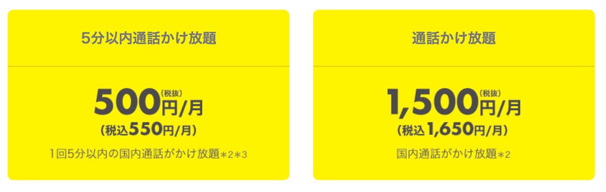 f:id:otokonobiyo:20210916101111p:plain