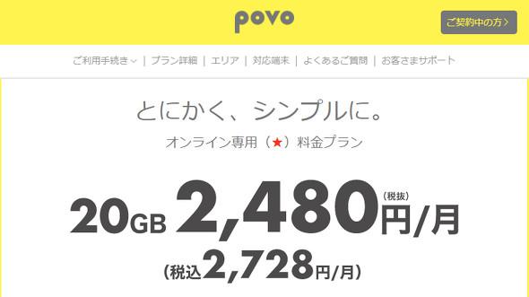 f:id:otokonobiyo:20210916163943j:plain