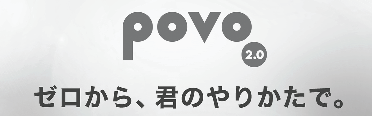 f:id:otokonobiyo:20210916164023p:plain
