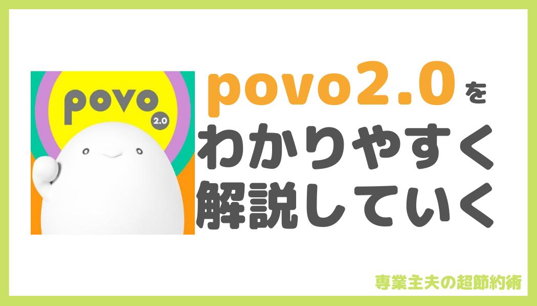 f:id:otokonobiyo:20210916223056p:plain