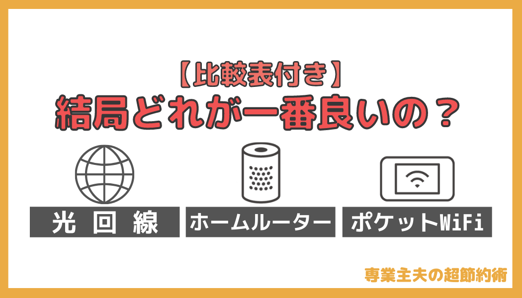 f:id:otokonobiyo:20210919104552p:plain