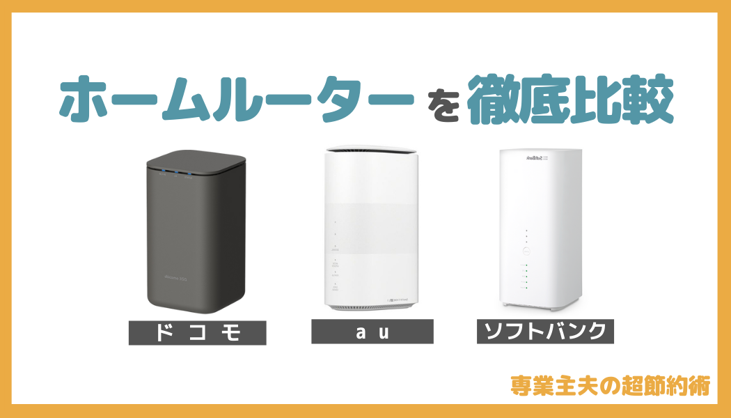 f:id:otokonobiyo:20210927222115p:plain