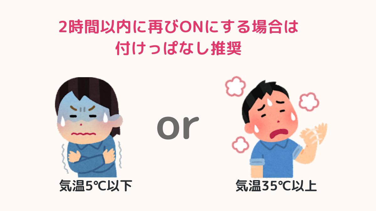 f:id:otokonobiyo:20211007121242p:plain