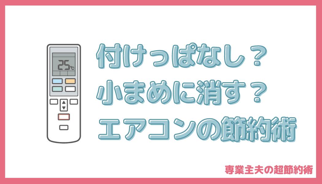 f:id:otokonobiyo:20211007225420p:plain