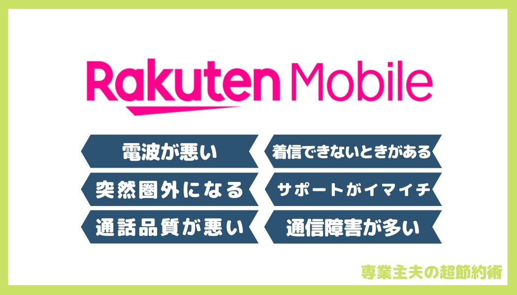 f:id:otokonobiyo:20211008225618p:plain