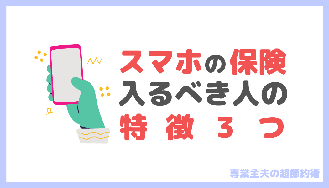 f:id:otokonobiyo:20211016135851p:plain