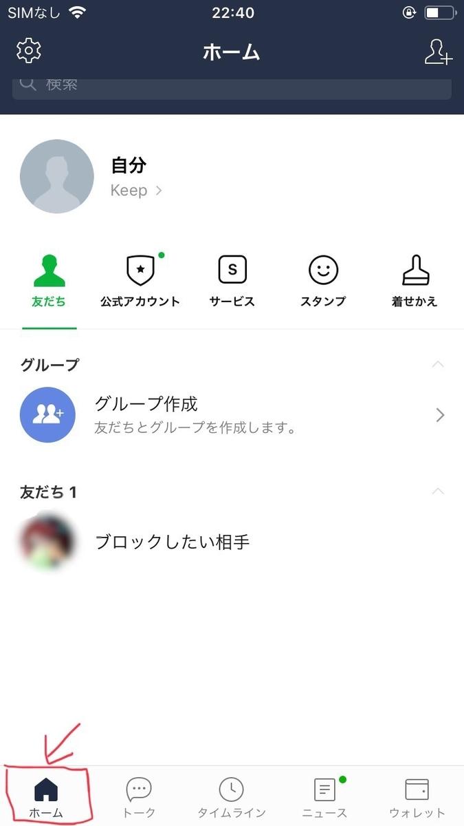 f:id:otokonohanamiti2:20190709232543j:plain