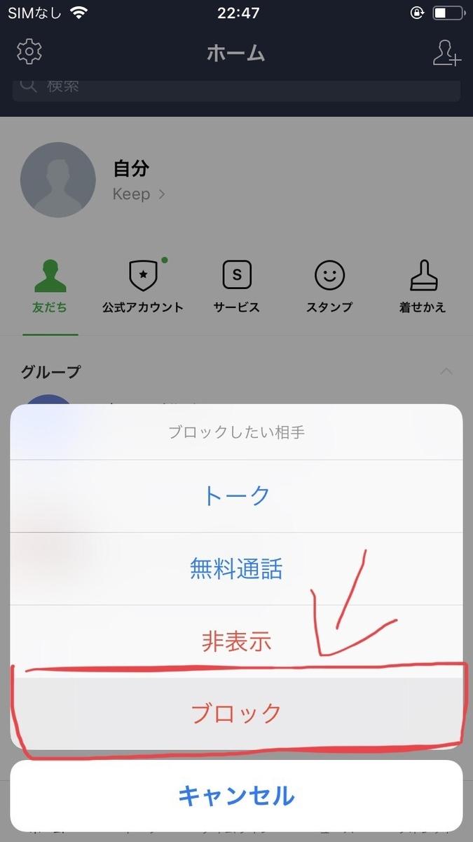 f:id:otokonohanamiti2:20190709232730j:plain