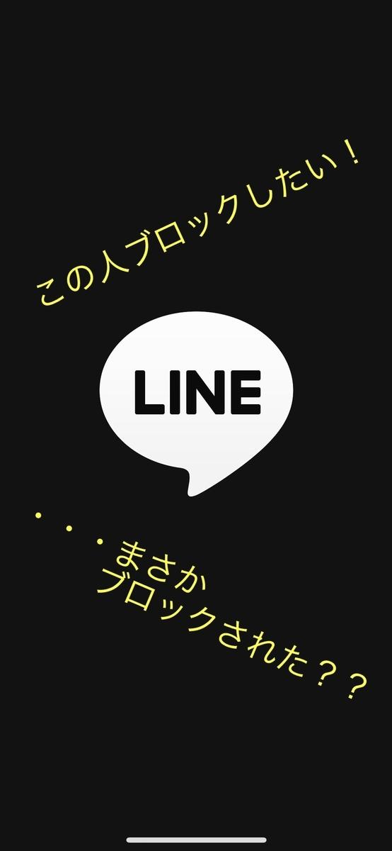 f:id:otokonohanamiti2:20190710222832j:plain