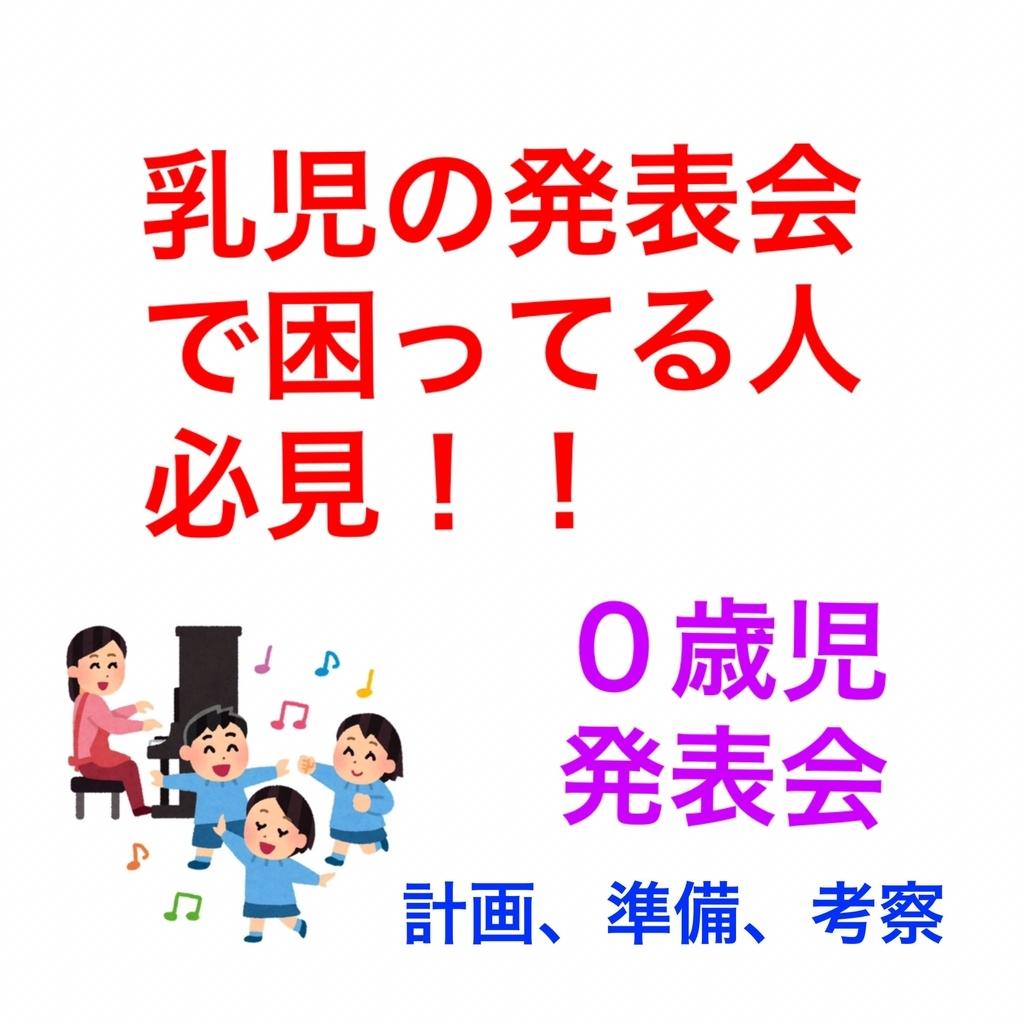 f:id:otokonohoiku:20190209112502j:plain