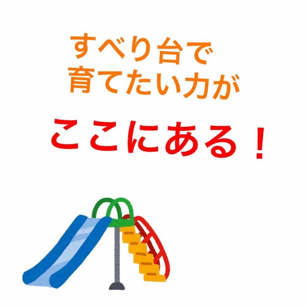 f:id:otokonohoiku:20190209114021j:plain
