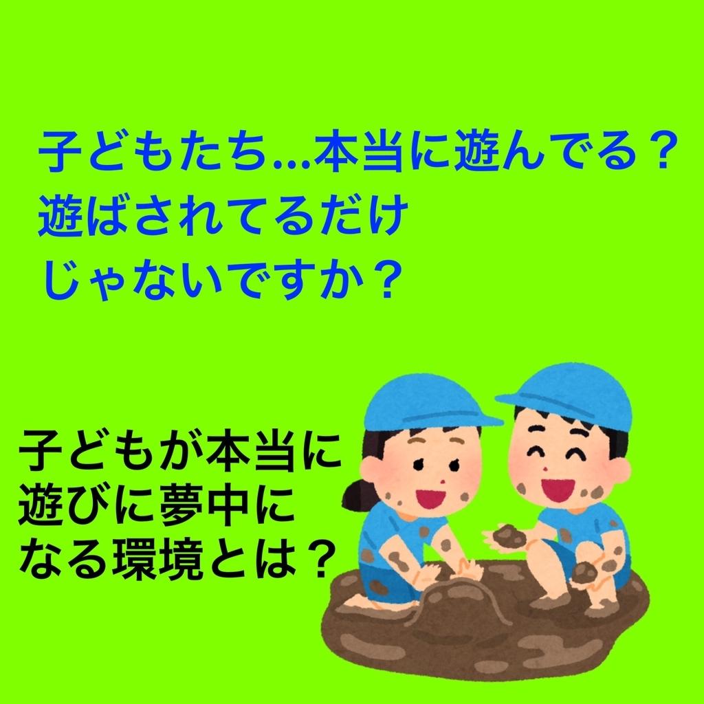 f:id:otokonohoiku:20190209115458j:plain