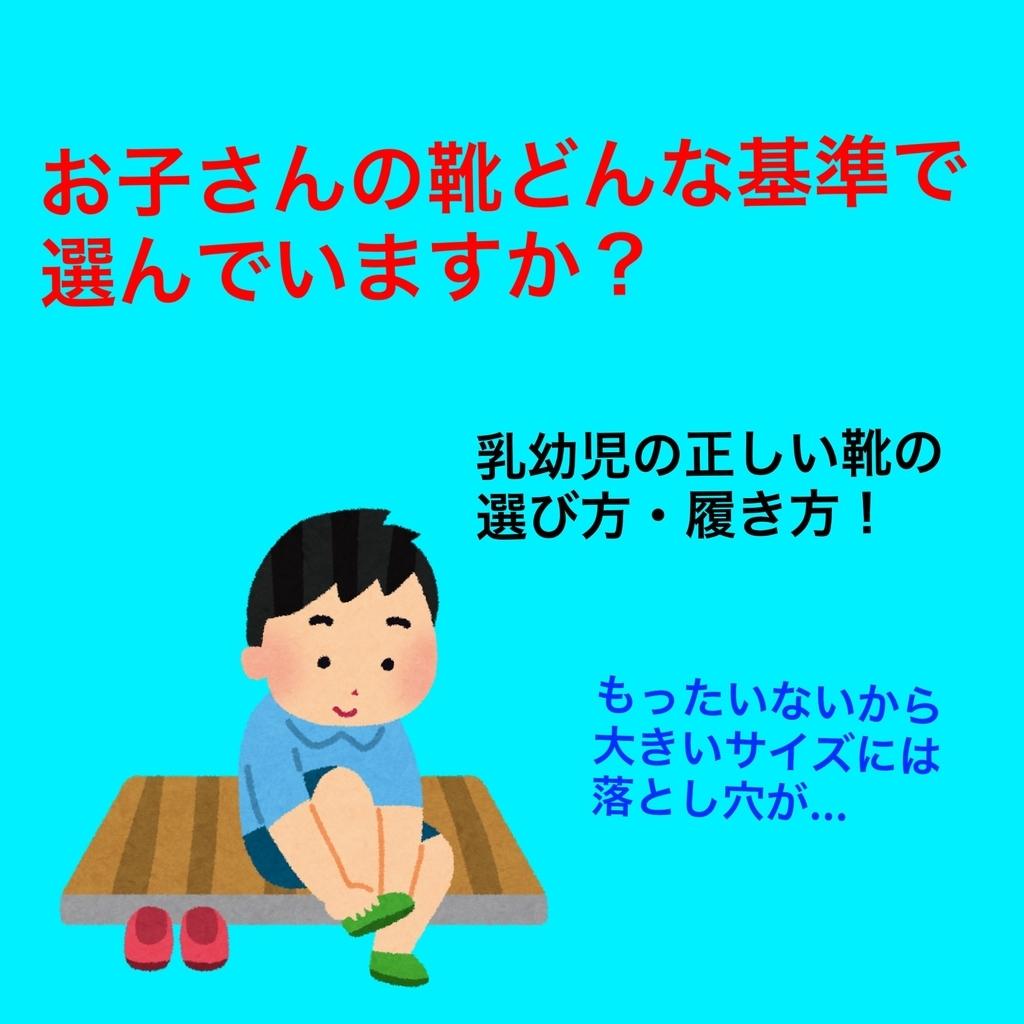 f:id:otokonohoiku:20190223225257j:plain