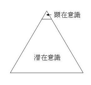 f:id:otokonokokoro:20160925215032j:plain