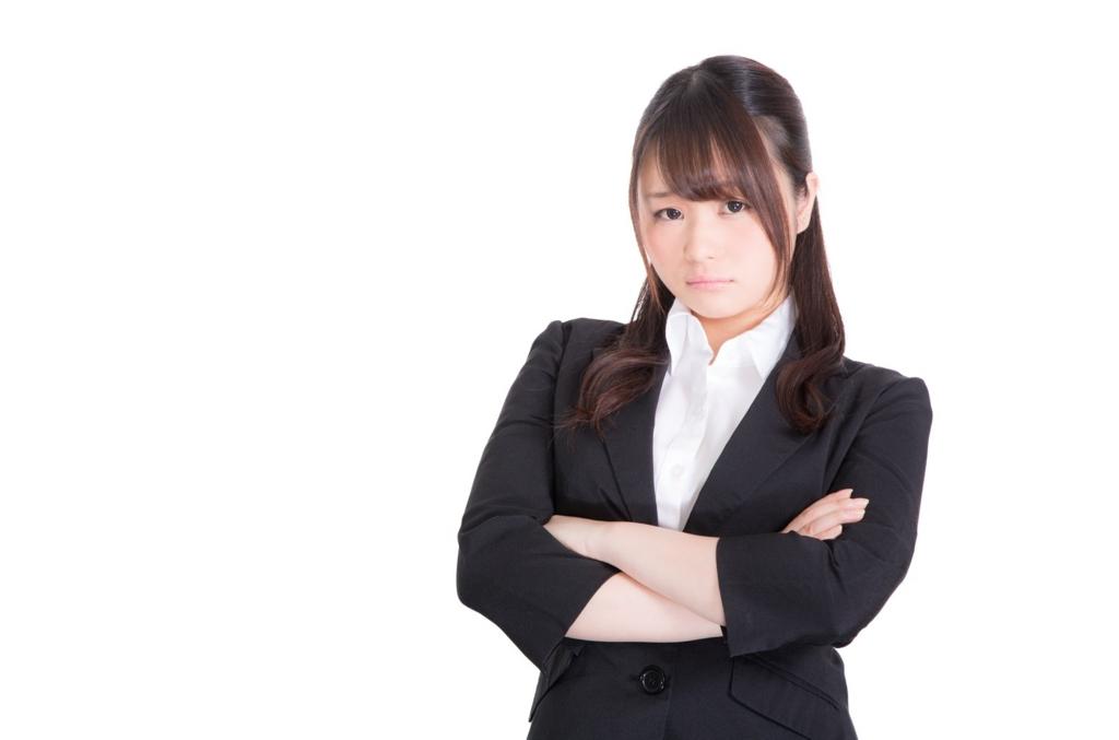 f:id:otokonokokoro:20161015210216j:plain