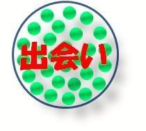 f:id:otokonokokoro:20170129140306j:plain