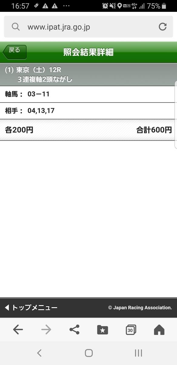 f:id:otokonowadai:20191123182541j:plain