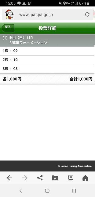 f:id:otokonowadai:20191225075015j:plain