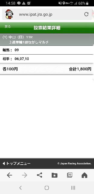 f:id:otokonowadai:20191225075030j:plain