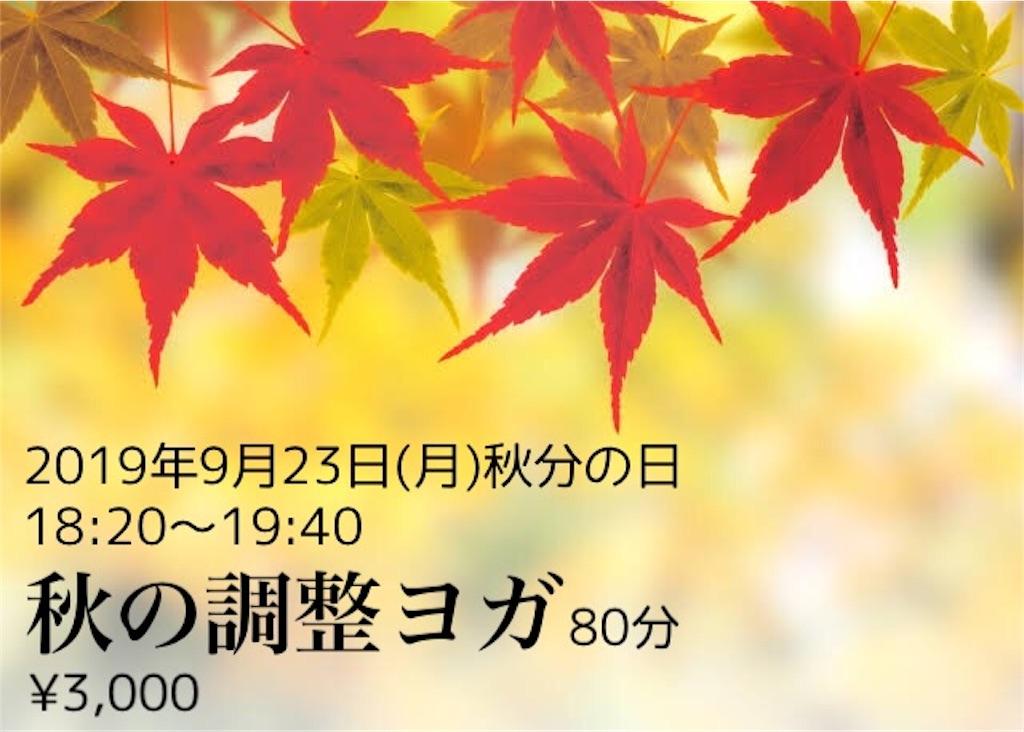 f:id:otokonoyoga:20190826150647j:image