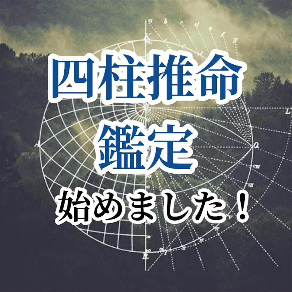 f:id:otokonoyoga:20210107155223j:image