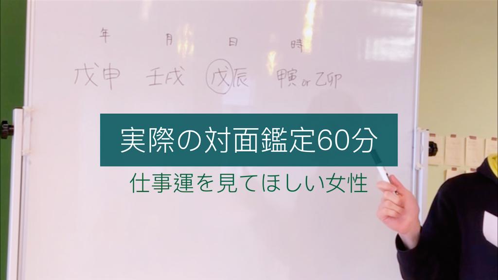 f:id:otokonoyoga:20210209192455p:image