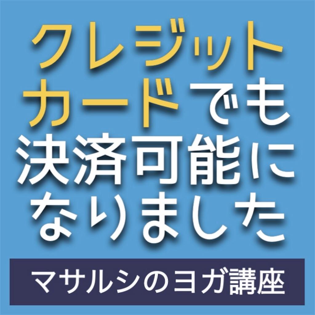 f:id:otokonoyoga:20210311033518j:image