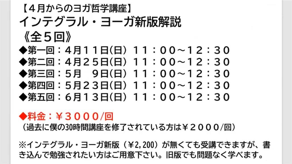 f:id:otokonoyoga:20210311040826p:image