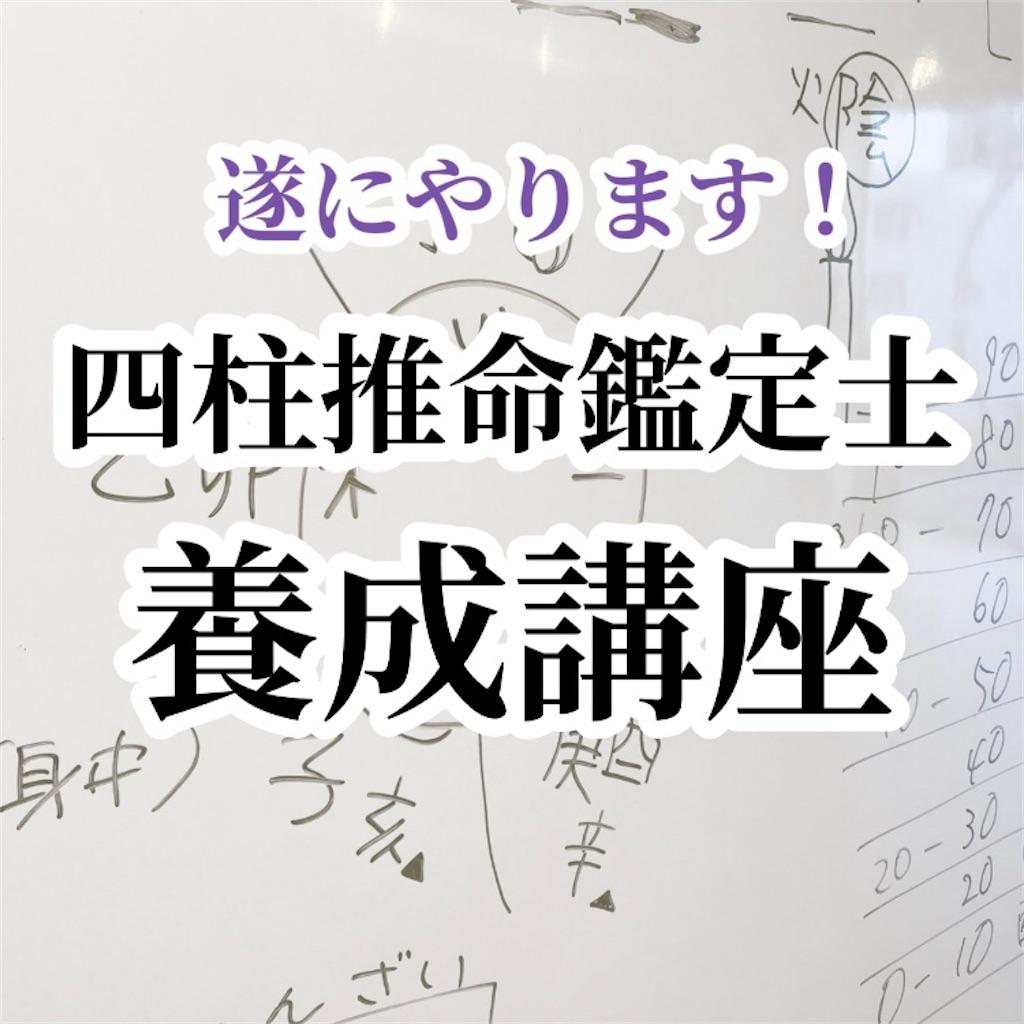 f:id:otokonoyoga:20210406004144j:image