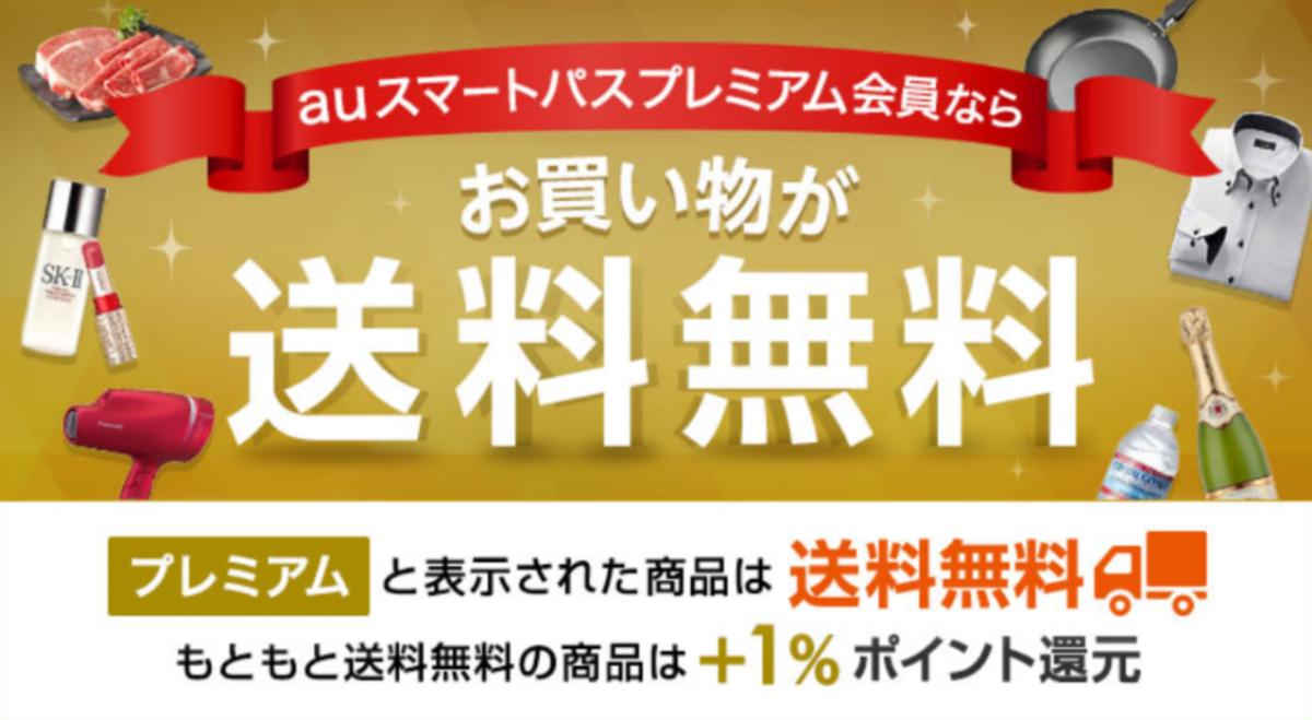 f:id:otoku-otaku:20210408175051p:plain