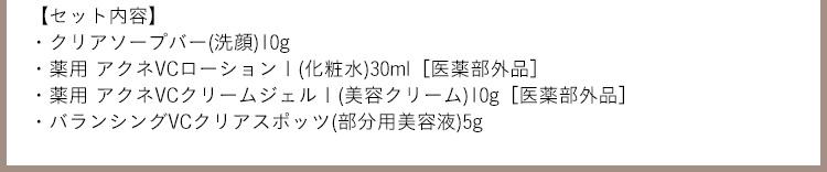 f:id:otoku-otaku:20210429170255j:plain