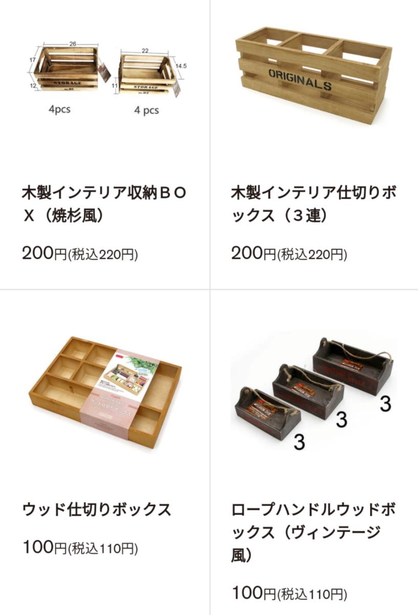 f:id:otoku-otaku:20210501105017p:plain