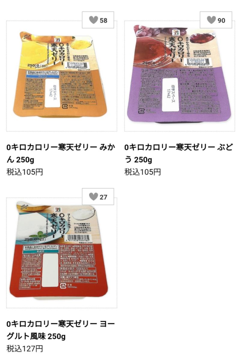 f:id:otoku-otaku:20210503091329p:plain