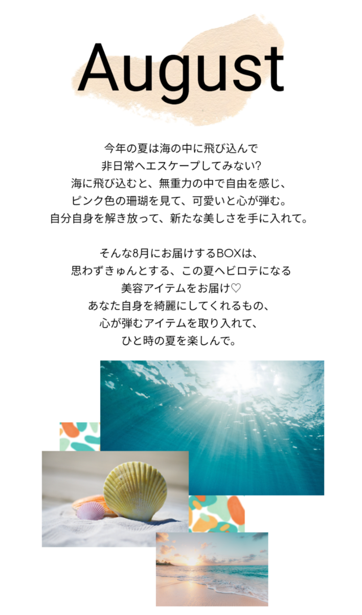 f:id:otoku-otaku:20210601103301p:plain