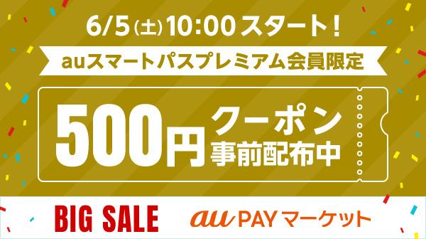 f:id:otoku-otaku:20210602200444j:plain