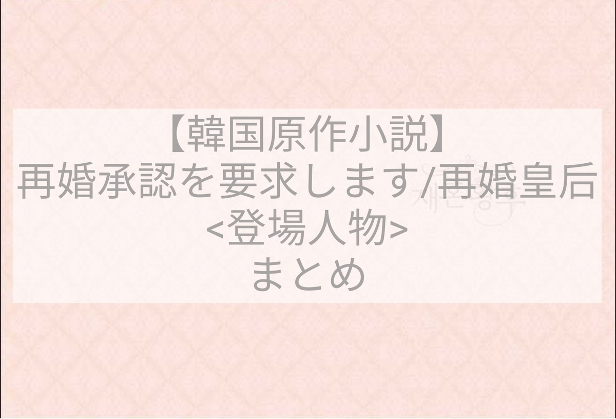 f:id:otoku-otaku:20210608133020j:plain