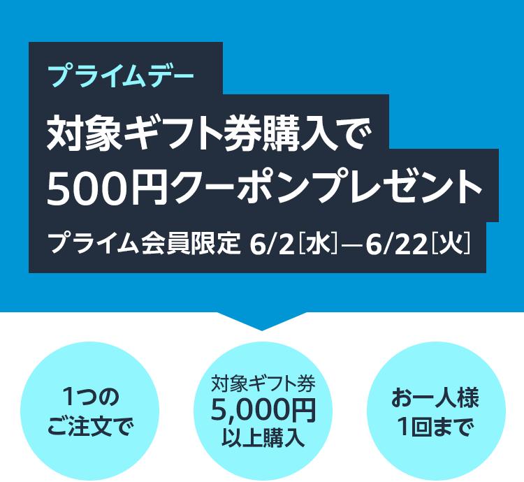 f:id:otoku-otaku:20210617140545p:plain