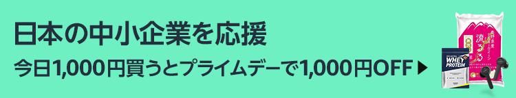 f:id:otoku-otaku:20210617165031j:plain