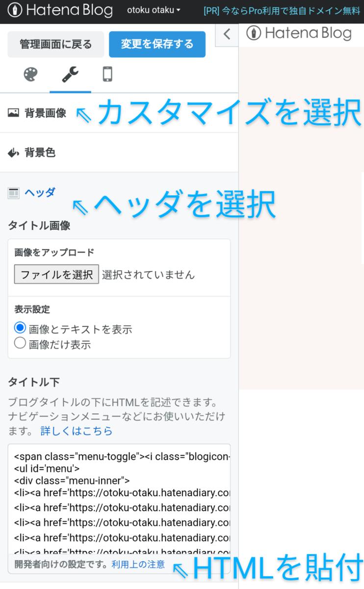 f:id:otoku-otaku:20210623163224p:plain