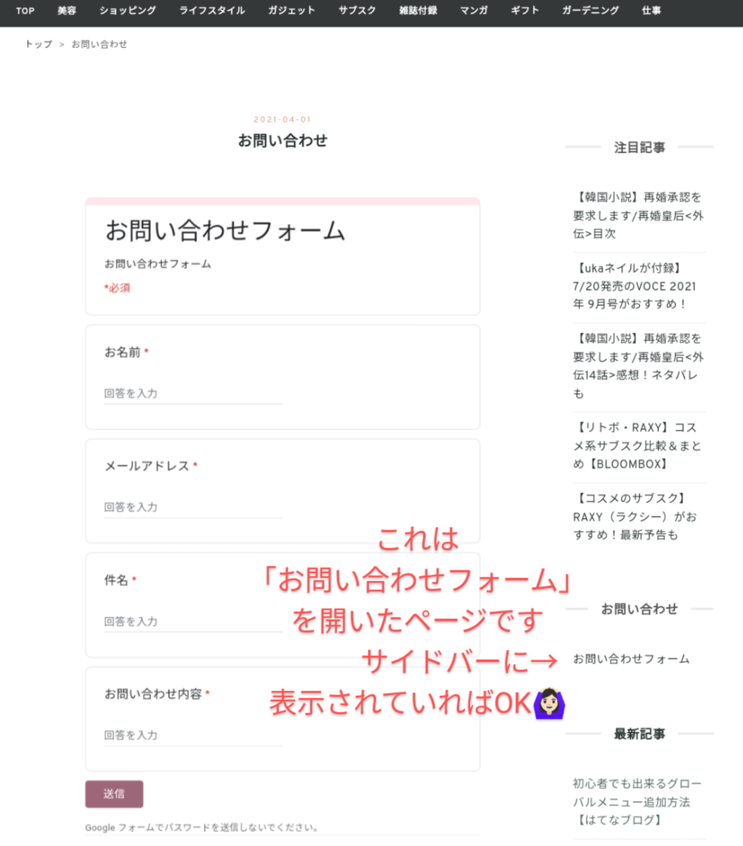 f:id:otoku-otaku:20210623222432p:plain