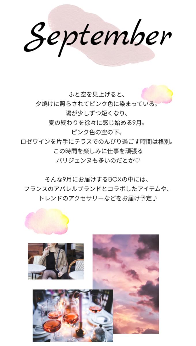 f:id:otoku-otaku:20210701134206p:plain