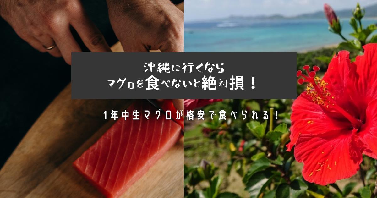 f:id:otoku_urara:20210324224641p:plain