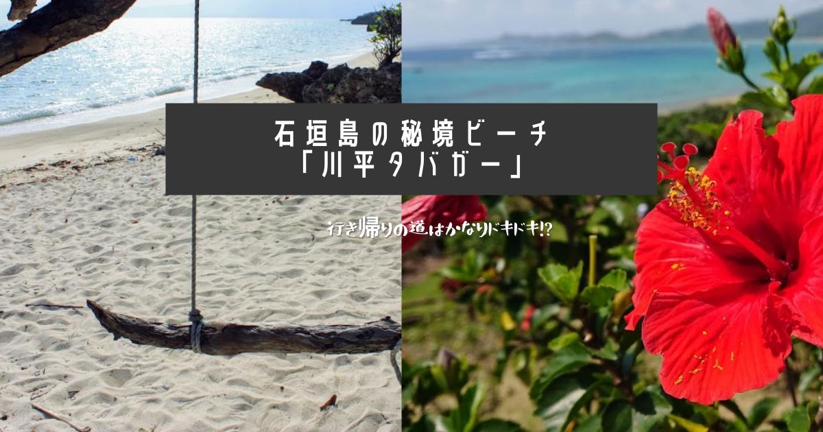 f:id:otoku_urara:20210401171614p:plain