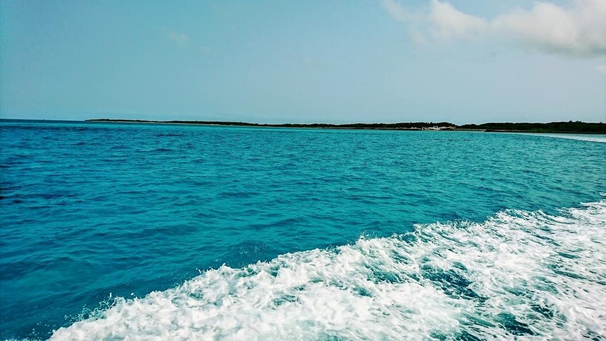 f:id:otoku_urara:20210804134556j:plain