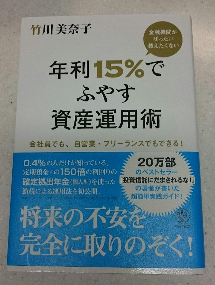 f:id:otokuseikatsu:20160919125417j:plain