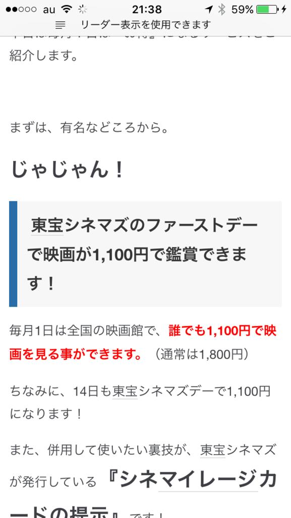 f:id:otokusetsuyaku:20170201221324p:plain