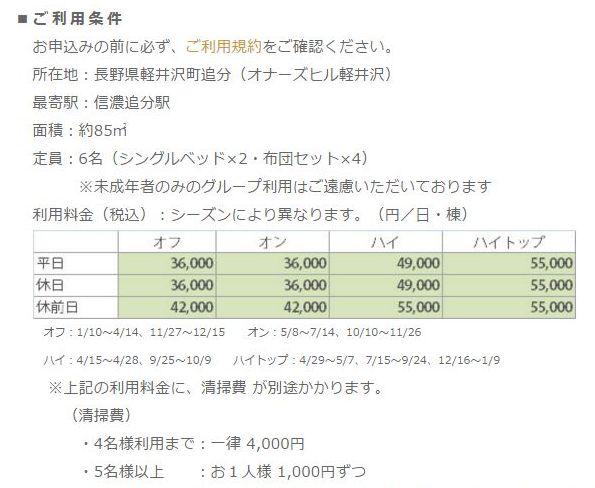 f:id:otokusetsuyaku:20170222155650j:plain