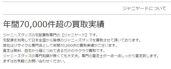 f:id:otokusetsuyaku:20170228223607p:plain