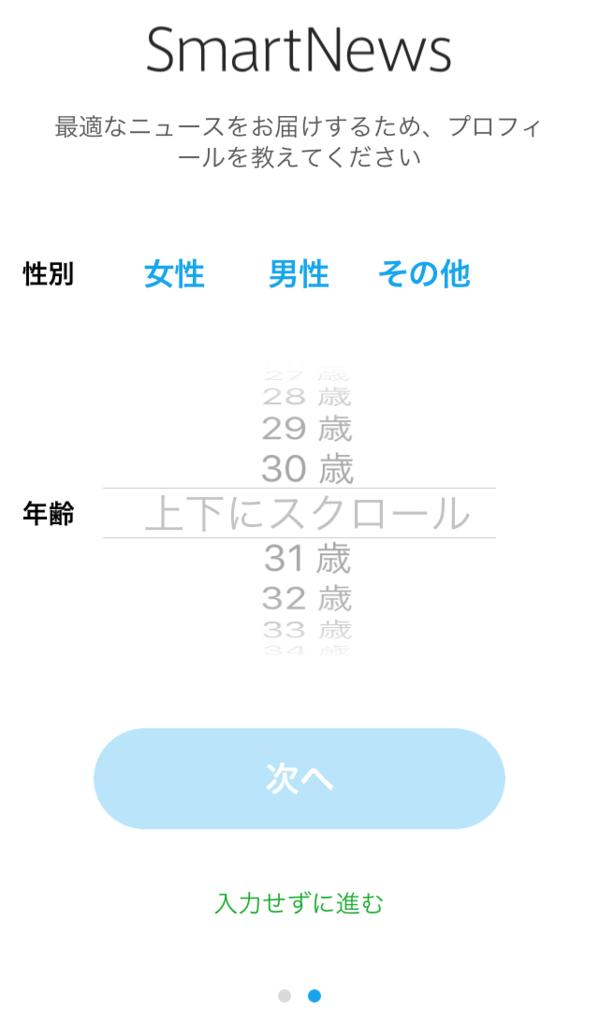 f:id:otokusetsuyaku:20170306203323p:plain